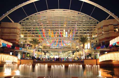 Dubai Festival Center