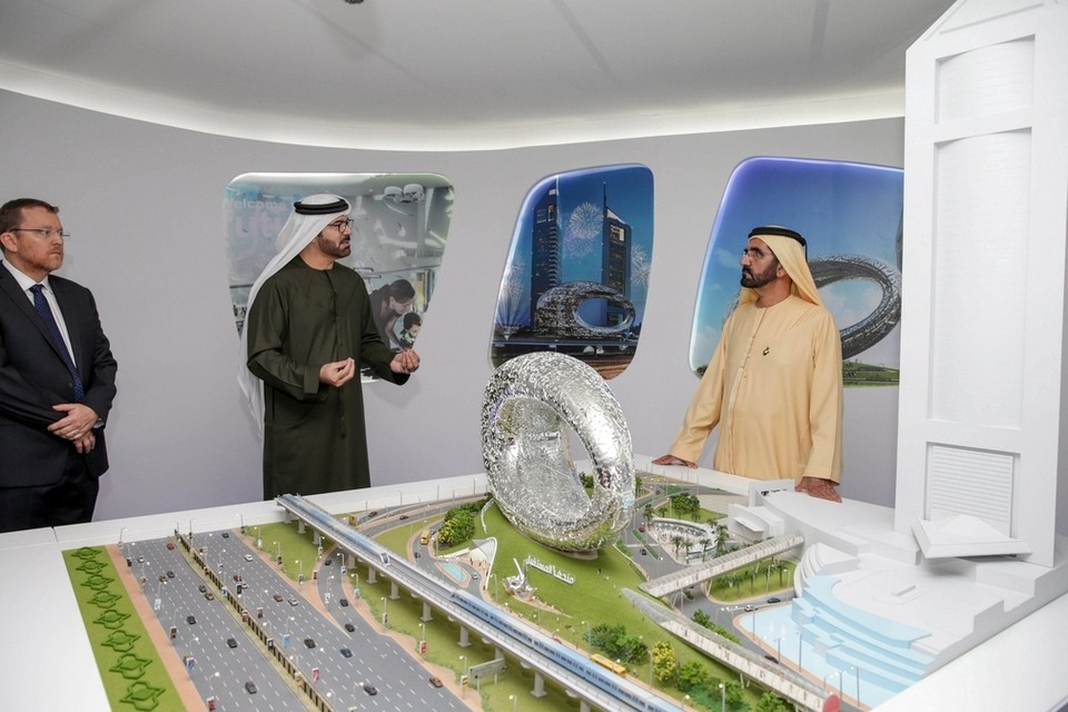 museam of the future sheikh